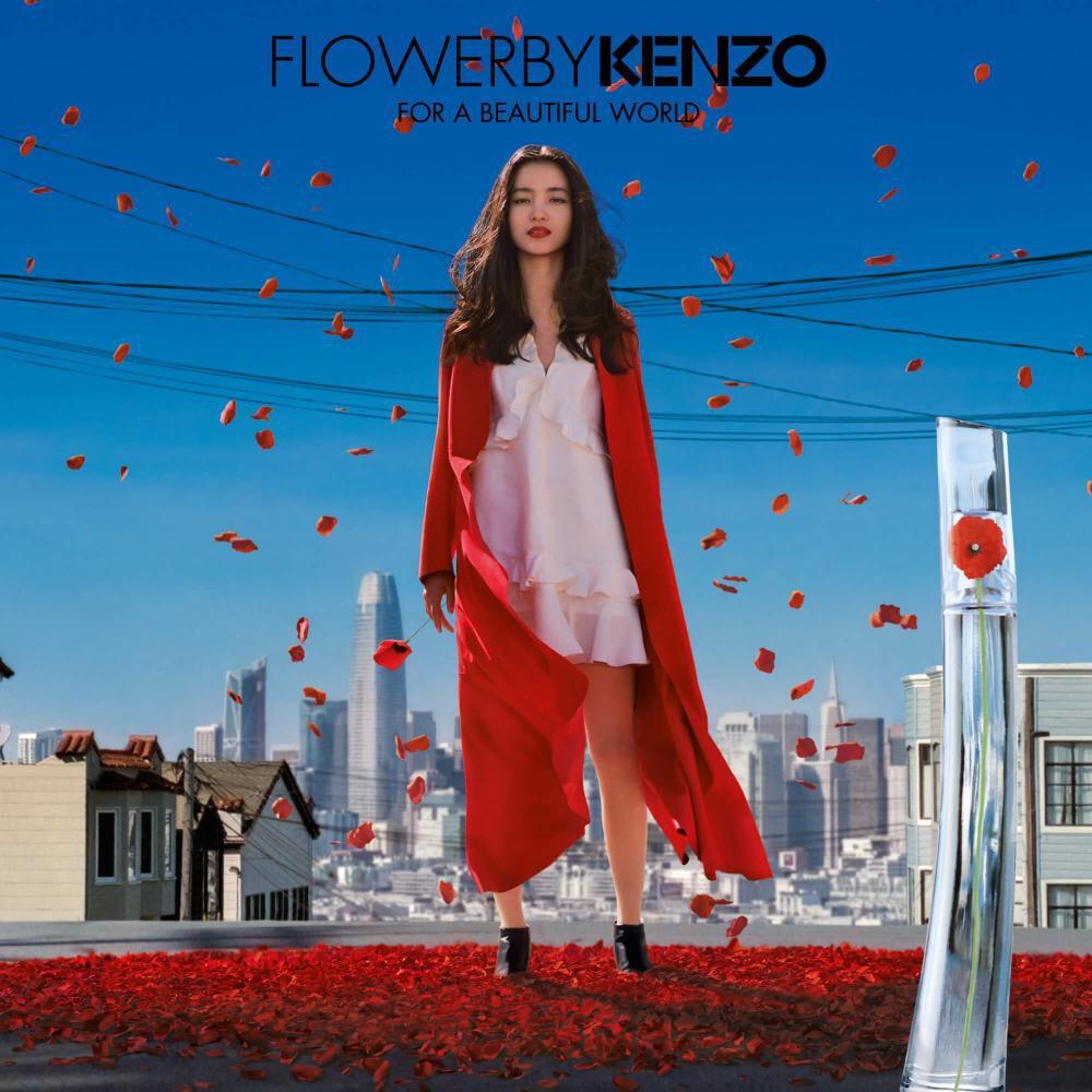 KENZO      FLOWER BY KEN EDPV 100ML